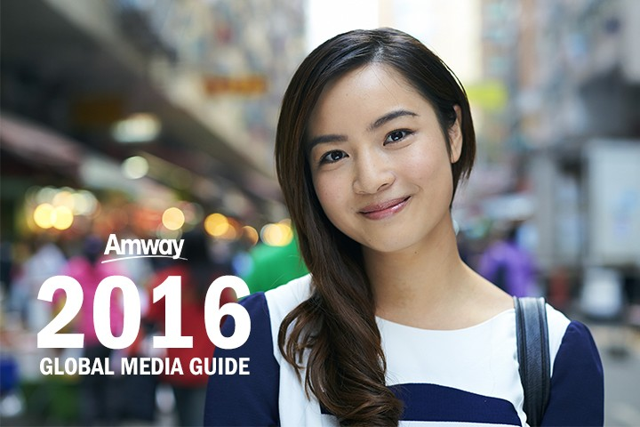 away_global_media_guide